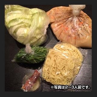 もつ鍋よし田野菜画像320博多もつ鍋取り寄せ通販人気ランキングでカット野菜付きセットの老舗もつ鍋店よしだをご紹介しています。