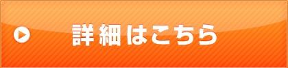 詳細はこちらオレンジ博多もつ鍋よし田の野菜付きセット通販で、よし田ファンの間でリピーターの多い味噌味、白みそのスープのものを取り寄せてみました。 とっても美味しかった!