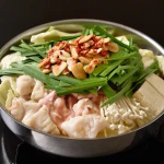 元祖炙りもつ鍋の「博多もつ鍋 一慶」お取り寄せ通販