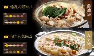 博多もつ鍋名店若杉のもつ鍋通販について、その味、もつの種類などその特徴をまとめています。若杉のもつ鍋の人気定番のスープの味は醤油味ですが、購入時に5種類の中から選ぶ事できます。