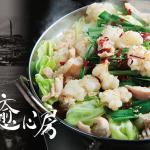 もつ鍋筑豊いやしんぼう。最近福岡は博多ではなく、筑豊飯塚の人気もつ鍋店のお取り寄せ癒心房(いやしんぼう)がもつ鍋通販ランキングで上位になっています。小腸、ミックスホルモンと選べてスープも醤油、味噌以外にすき焼き味があるのが特徴です。