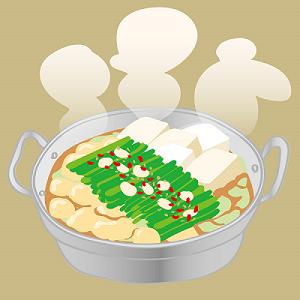 博多もつ鍋和楽は、「食べログ」にて六本木・乃木坂・西麻布エリアランキング第1位の繁盛店で、その人気の取り寄せ通販一日限定10セット、というこだわりです。もつ鍋取り寄せ通販 人気ランキング【満腹キング】です。もつ鍋取り寄せランキング300
