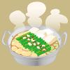 博多もつ鍋和楽は一日限定10セットのお取り寄せ。