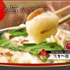 京都の人気もつ鍋店、そのお取り寄せも含めてピックアップしました。京もつ鍋亀八お取り寄せ京もつ鍋亀八は、予約が取れない人気行列店で京風白味噌を使った絶品のスープと近江牛の小腸だけの一日20色限定のもつ鍋取り寄せ通販を行っています。もつ鍋取り寄せ通販 人気ランキング【満腹キング】では、こだわりで人気のもつ鍋セットを比較ランキングにしています。